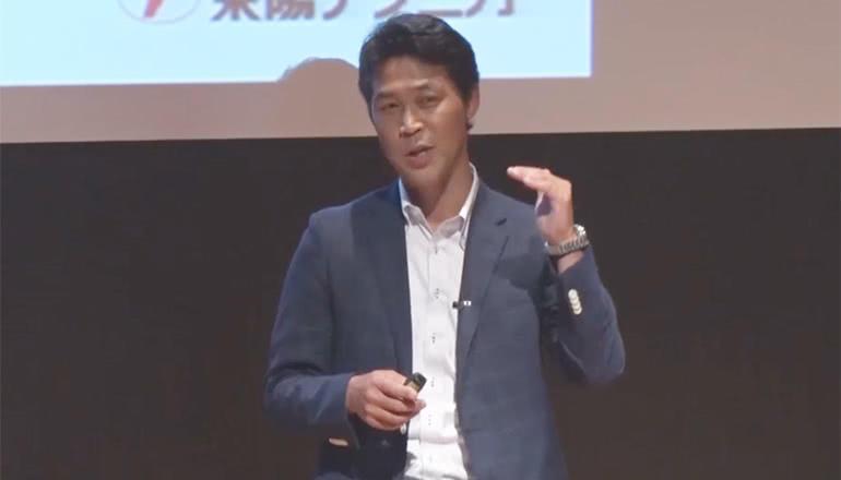 北山 正姿 氏の講演内容詳細