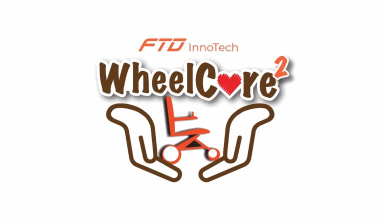 体に不自由を患う人向けの次世代車椅子「WheelCare2」