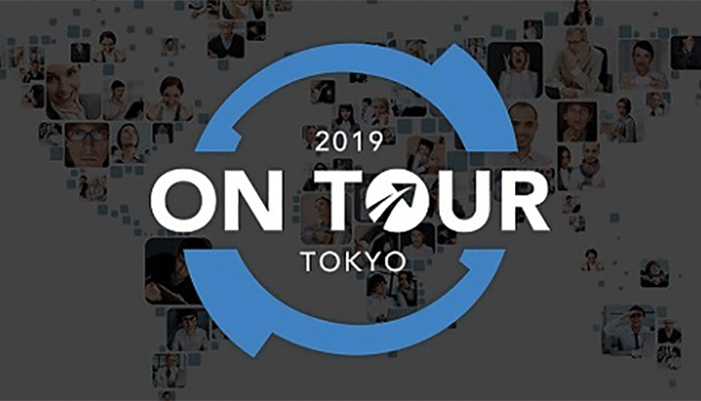 東陽テクニカ・Perforce Software主催、「Perforce on Tour 2019 TOKYO~ Productivity Improvement under Work Style Reform ~」アフターレポート