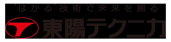 株式会社東陽テクニカ