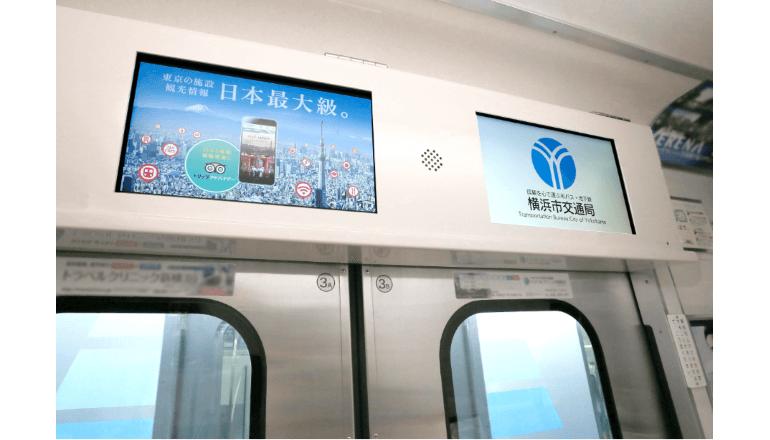 市営地下鉄車内にLTE対応の自立通信型ビジョンシステムを展開