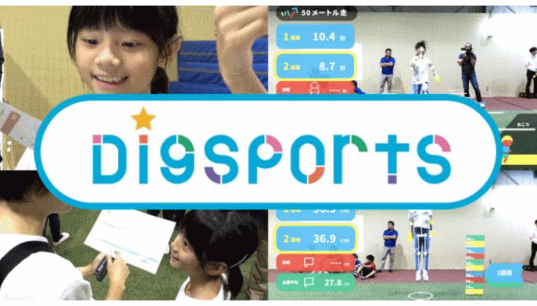 一人ひとりの長所をAIが分析し、適性スポーツ種目を提案する