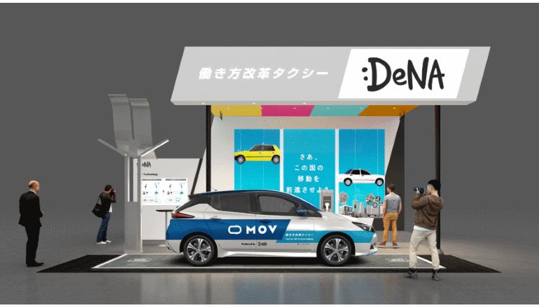 超スマート社会を実現するタクシー、CEATEC 2019に出展