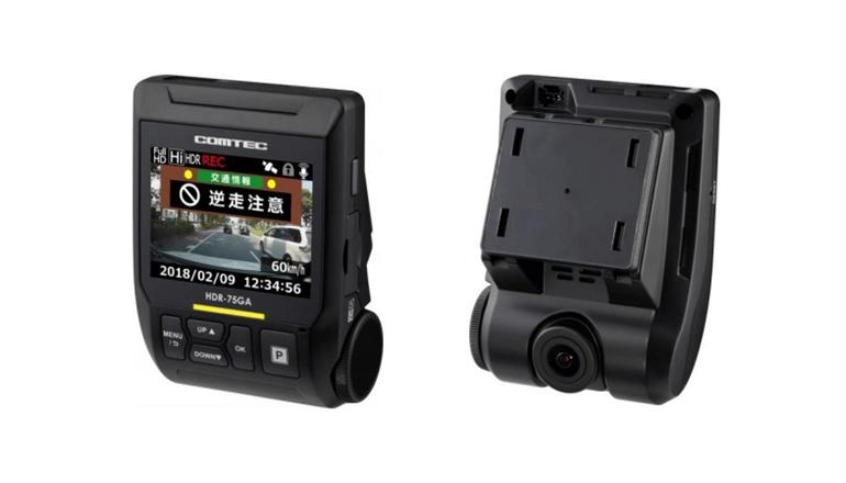 GPSで走行を監視し、逆走を画面と音声で警告