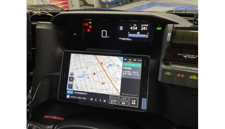 タクシー業務DX、ホットスポット・イベント需要等の予測をAIにて
