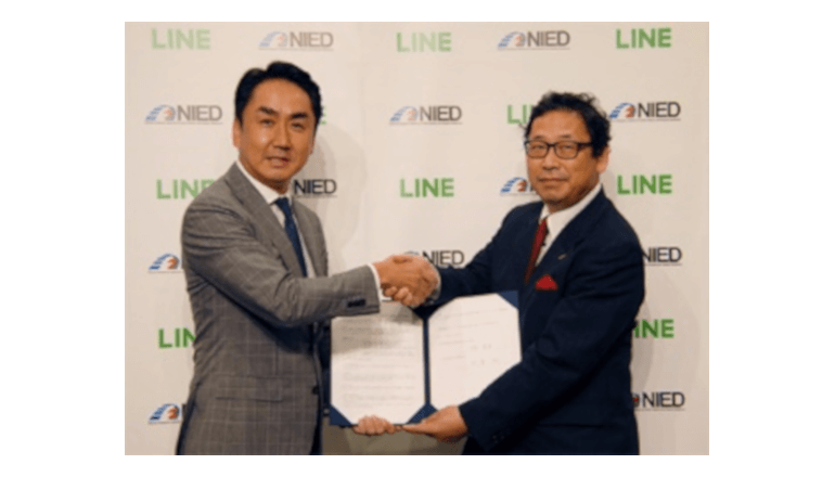 LINEのAIチャットで効果的な災害対応を支援