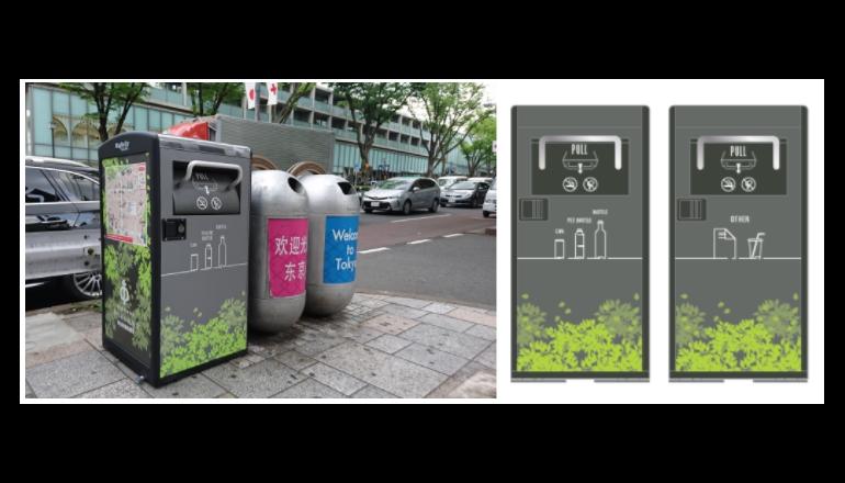 スマートなゴミ箱は原宿表参道から――