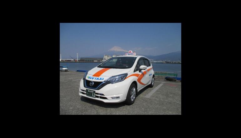 富士山にも新型エコ・タクシーで