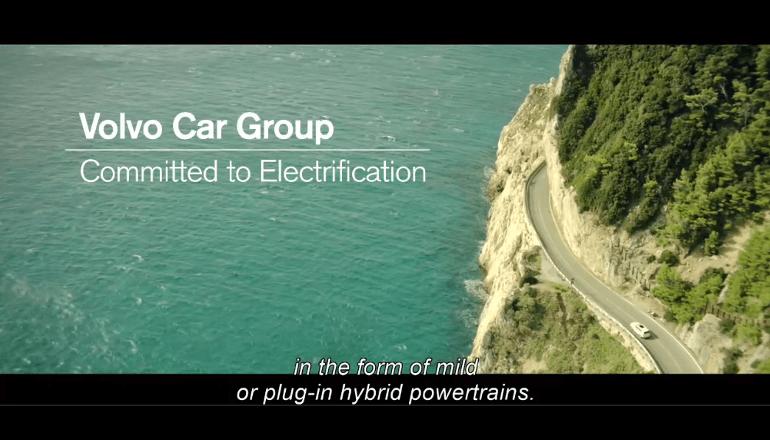 ボルボ・カーズ、2019年に全モデルを電動化