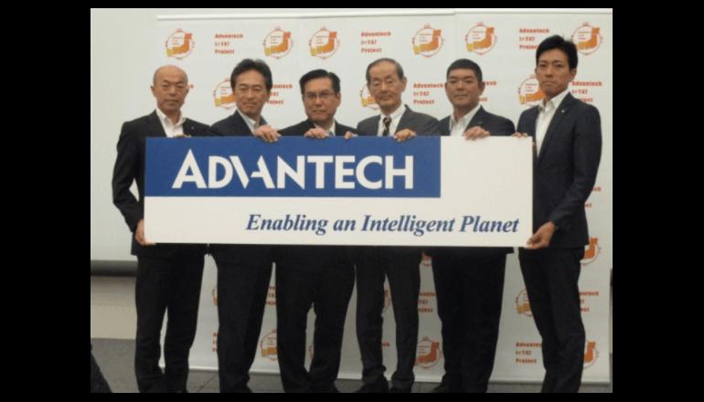 横浜からIoTがはじまる! Advantech IoT47レポート