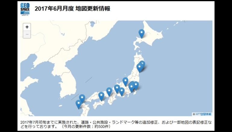 毎月更新される高精度デジタル地図をクラウドサービスとして提供――NTT空間情報