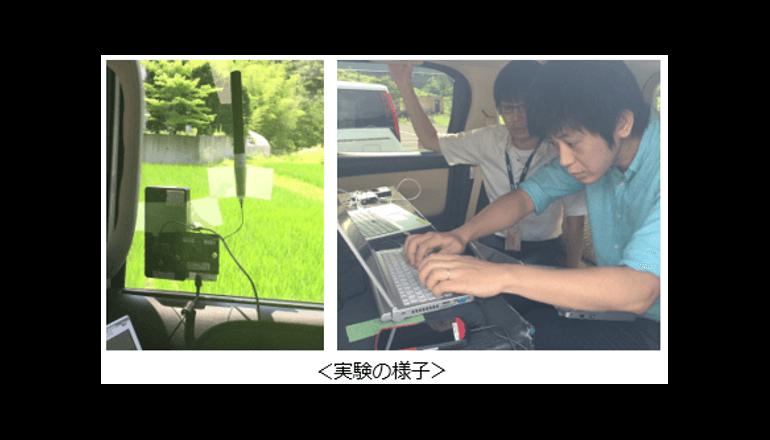 KDDI、IoT向け通信「LTE-M」の市街地実験を福島、沖縄で実施