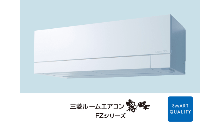 AIを活用したルームエアコンを発売――三菱電機