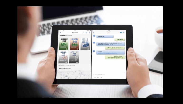 Handbook、SaaS型モバイルコンテンツ管理市場の売上金額シェアNo.1に