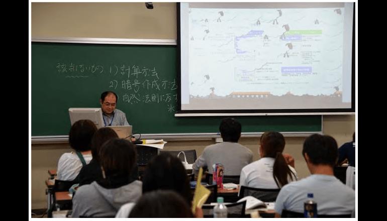 大阪教育大学、スマホを活用したアクティブラーニング