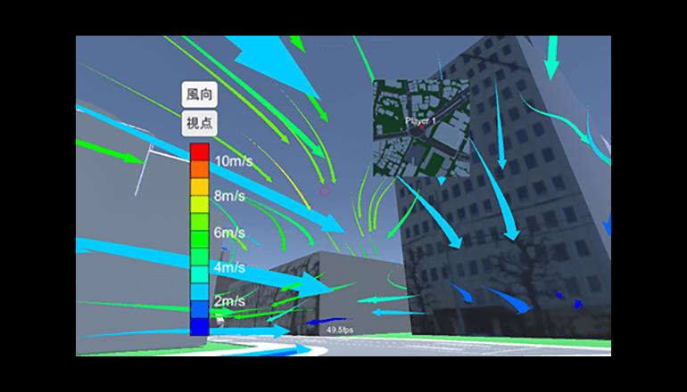3次元のビル風をVRで可視化し対策へ