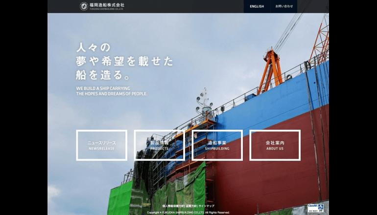 AR技術を活用した船舶部品の管理システムを運用開始