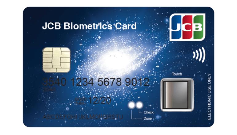 決済時にPINコードの入力が不要な指紋認証対応カード、凸版印刷