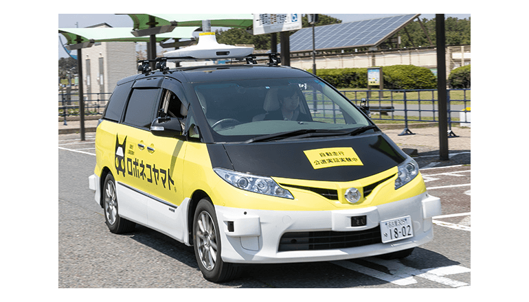 自動運転技術を町に結集、ドライバーレス配送を実証