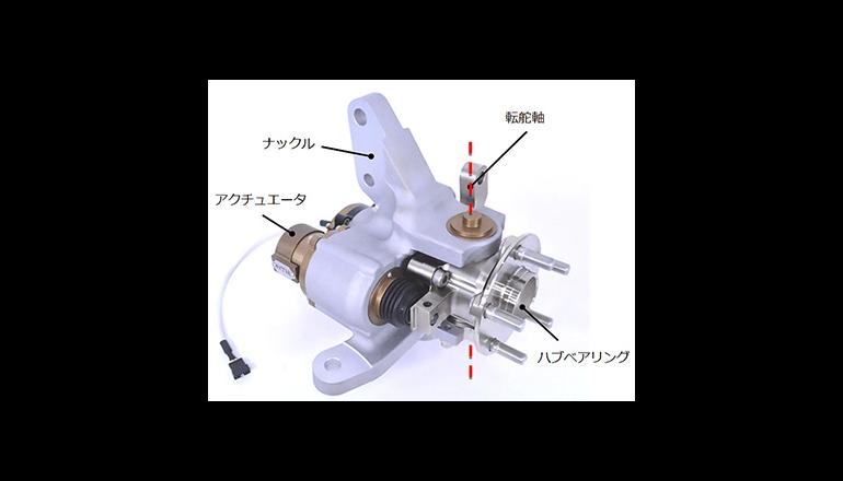 前輪に搭載可能なステアリング補助機能付ハブベアリングを開発