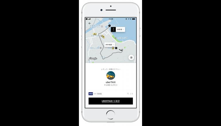 Uber、淡路島で日本初となる実証実験の契約を締結