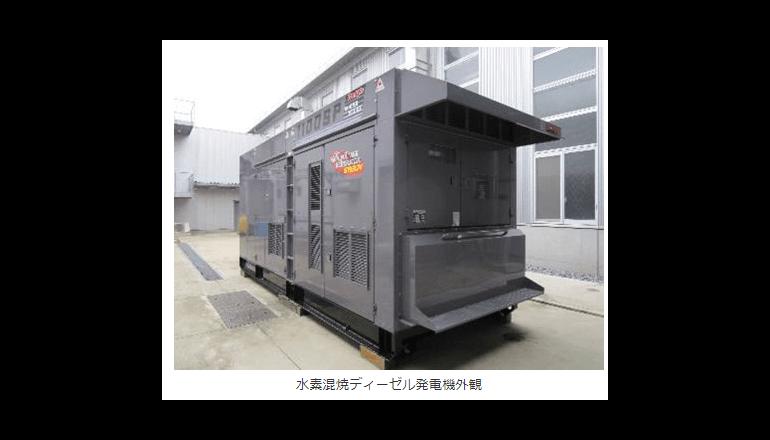 福島県で水素を活用した発電システム、実証始まる