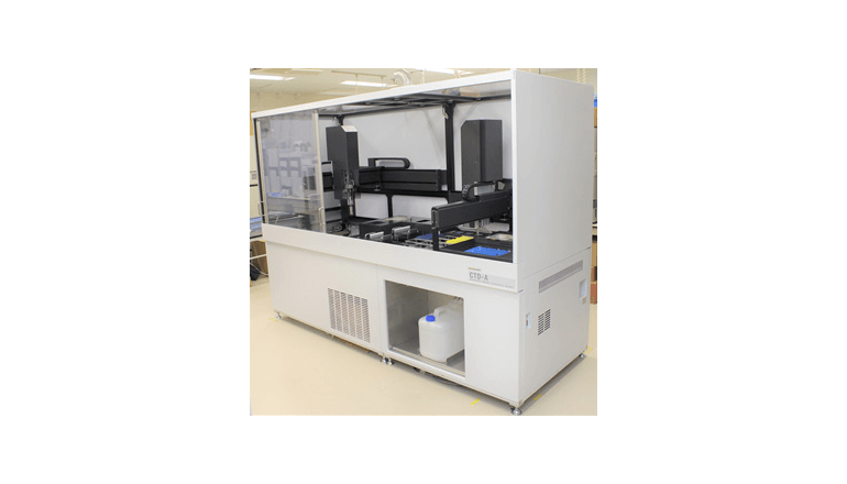 細胞代謝物を大量かつ高速に分析する、技術・システムが完成