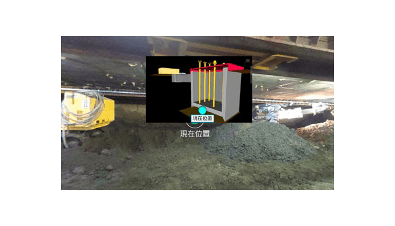 建設現場の施工管理業務を体感できるアプリを開発