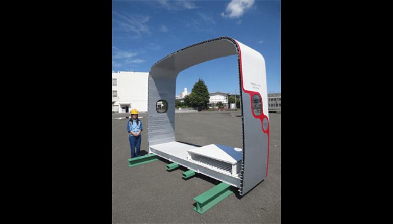 高速鉄道車両部分構体の試作に成功、高速化と省エネ化のニーズに対応