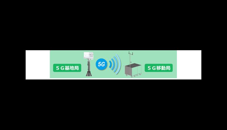 沖縄県、5Gを活用したビジネス創出を目指してラボを開設