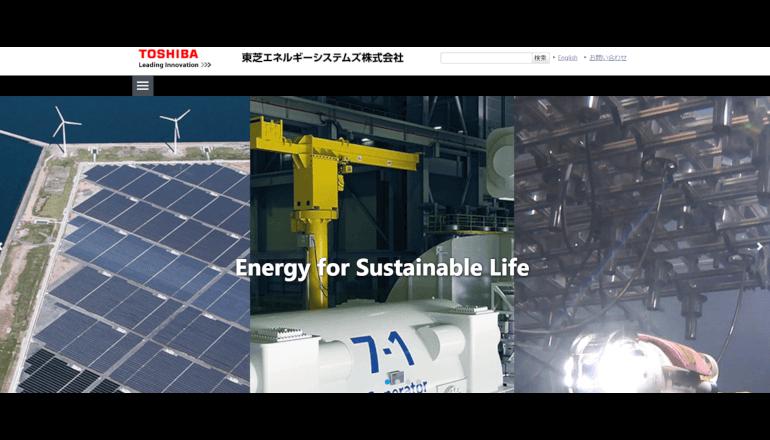 地熱発電、IoTとAIで効率アップへ