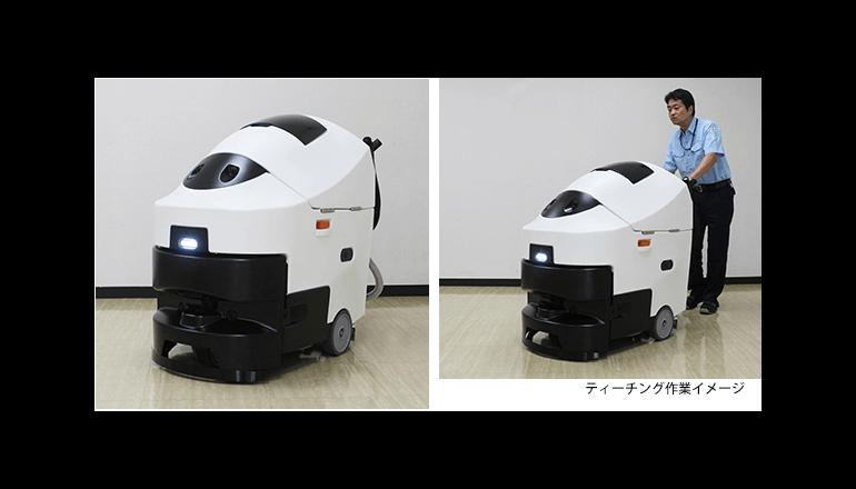 自動運転清掃ロボットの新モデルが登場