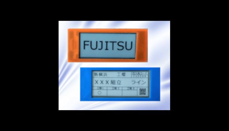 RFID、バッテリーレスで書き換え可能な電子ペーパータグ登場