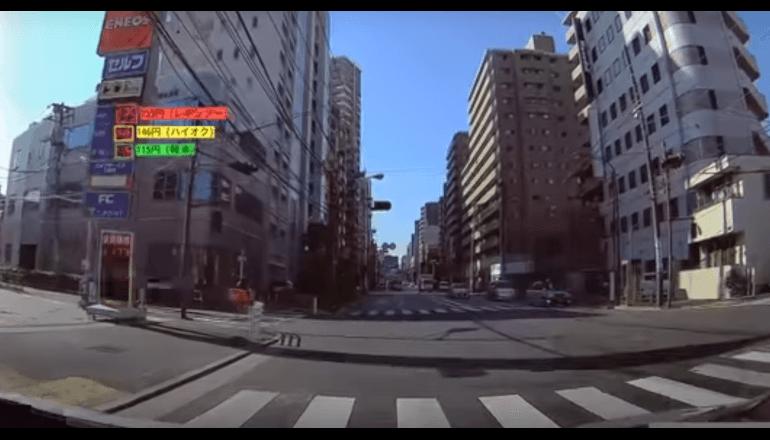 ドラレコ動画をAI解析、道沿いの視覚情報をテキスト化し――