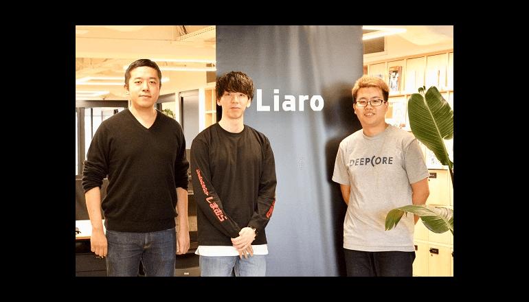 アパレル向けAIソリューションシステムを提供、Liaroが6,000万円の資金調達