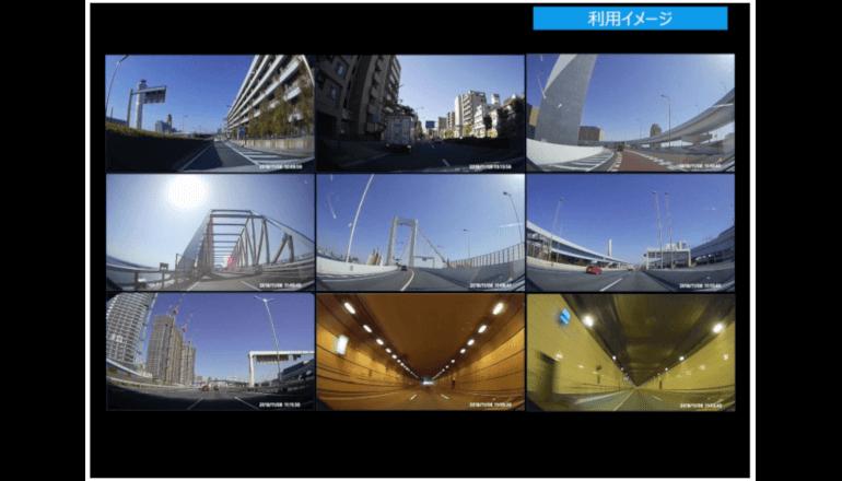 多数のカメラ映像、大量データを低コストでリアルタイム伝送する