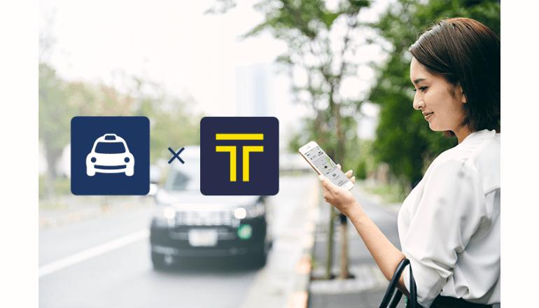 日韓のタクシー配車注文アプリが連携、まずは訪日客をおもてなし