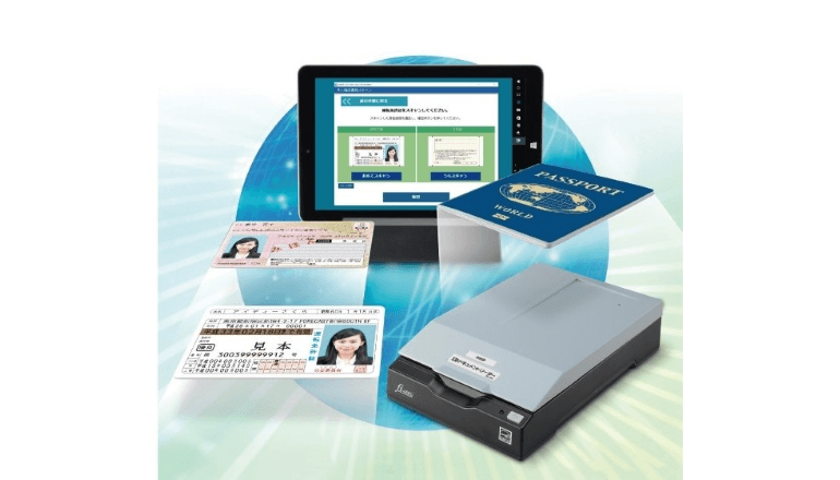 ICチップ付き本人確認書類の真贋判定補助で、対面での確認業務の効率化を目指す