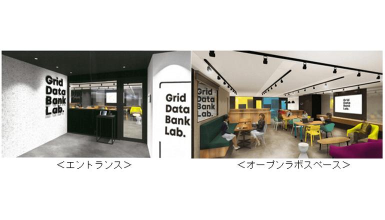 電力データ活用の実現に向けた取り組みへ グリッドデータバンク・ラボが事業を拡大