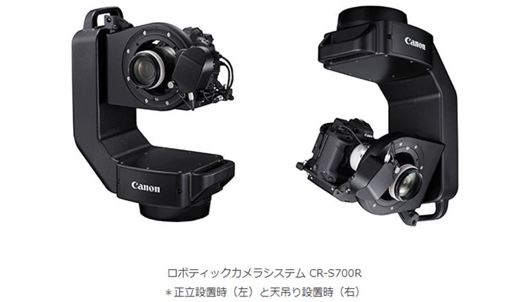 一眼レフカメラを遠隔操作する報道プロ向けソリューション登場!