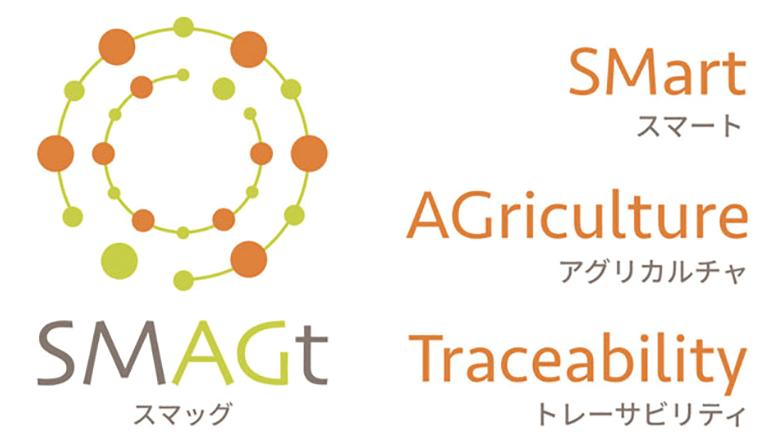 農産品のAからZをブロックチェーンで記録、取引の活性化へ