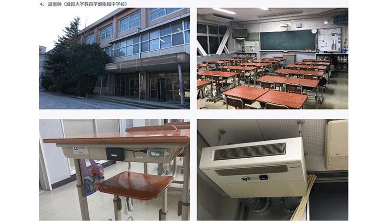 教室のCO2濃度と温熱環境をモニタリング、快適性と学習効率を保つ