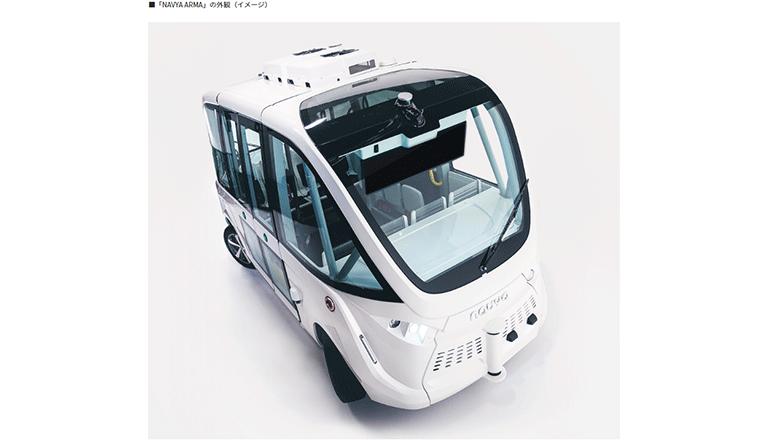公道をゆく、自律走行バスを自治体が国内初運行