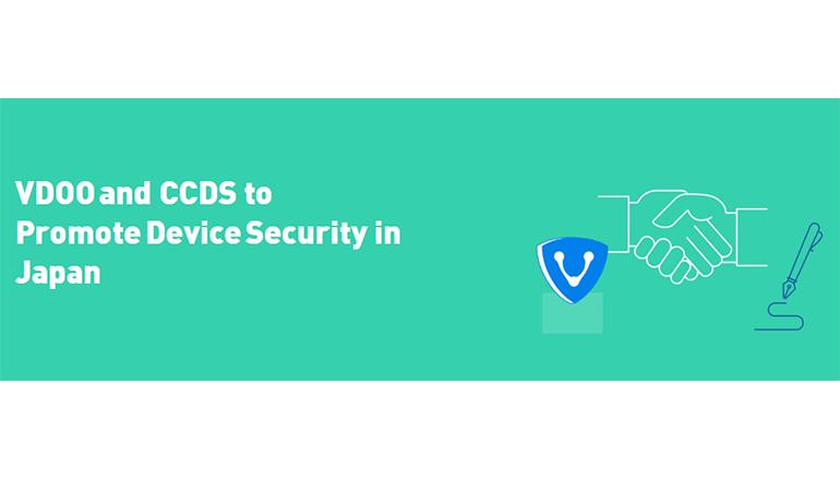 IoTデバイスのセキュリティを上げる、アセスメントサービス登場