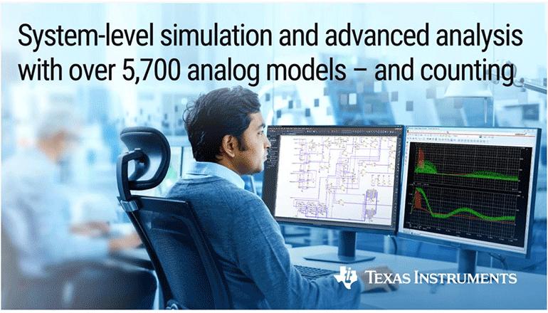 製品の市場投入を迅速化する、新しいアナログ回路シミュレータ