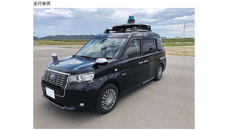 5G+自動運転タクシーの複数同時走行などを公道にて実証