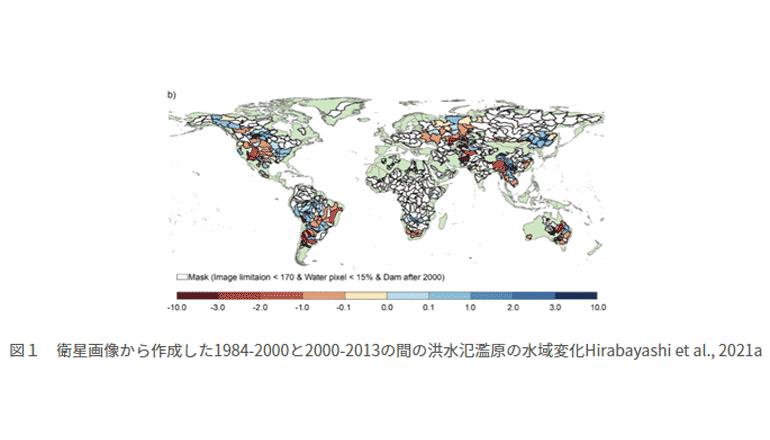 地球温暖化が洪水を招いていることをデータで証明