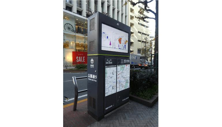渋谷公園通りでデジタルサイネージ、地上の配電機器を活用