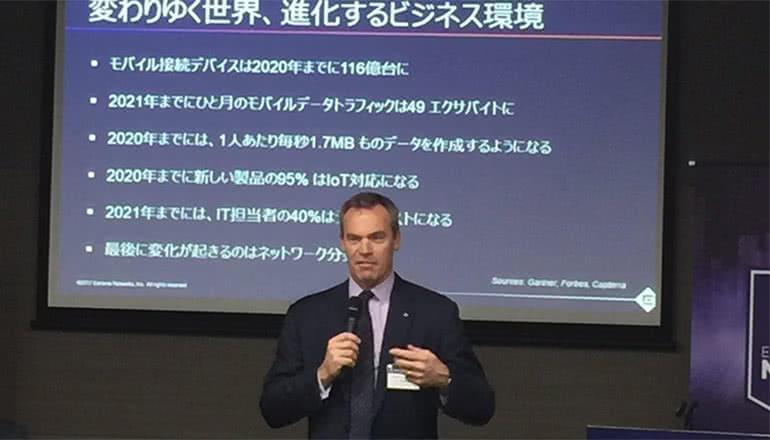 業界シェア3位、新生Extreme Networksの成長戦略
